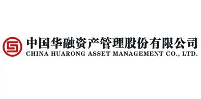 中国华融资产管理股份有限公司广西壮族自治区分公司