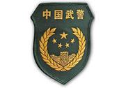 武警南宁市支队